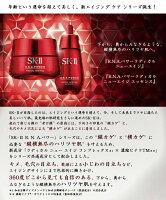 [RNAPowerRadicalNewAge]【エスケイツー/SK-II/SKII/SK2/SK-2/マックスファクター/MAXFACTOR】