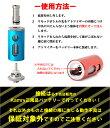 【Kamry正規品】電子タバコ アトマイザー Kamry X10