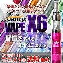 Kamry_x6_syohin_l