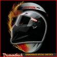 【送料無料】【SIMPSON】シンプソンヘルメット ダイアモンドバック DIAMONDBACK ブラック 国内仕様 SG規格 フルフェイス 【あす楽対応】05P07Feb16