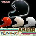 【ダムトラックス】ビンテージレプリカヘルメット AKIRA プレーンタイプ【あす楽対応】