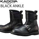 KADOYA カドヤ ブラックアンクル ライダーブーツ BL...