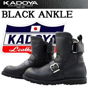 ブラック アンクル ライダー BLACKANKLE シーズン