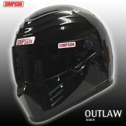 シンプソンアウトローブラックSG規格フルフェイスヘルメット