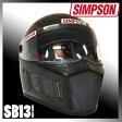 【特典有! 送料無料】SIMPSON ヘルメット SB13 CARBON シンプソン スーパーバンディット13 カーボンSG規格 国内仕様【あす楽対応】05P03Dec16