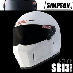 シンプソンSB13スーパーバンディット13SG規格オートバイ用フルフェイスヘルメットばくおん