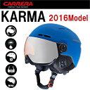 【送料無料】【CARRERA】カレラ KARMA カルマ ELECMAT BLUE 2016モデル スキー・スノーボード用バイザー付きヘルメット ウインタースポ...