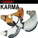 【送料無料】【CARRERA】カレラ KARMA カルマ バイザー クリアシールド ミラーシールド スキー・スノーボード【あす楽対応】