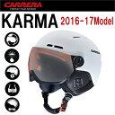 【送料無料】CARRERA カレラ KARMA カルマ WHITE MATTE 2016-17モデル スキー・スノーボード用バイザー付きヘルメット【あす楽対応】