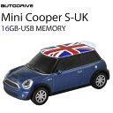 AUTODRIVE オートドライブ16GB MINI COOPER-S BLUE/UK USBメモリー 外付けストレージ ミニクーパー あす楽対応