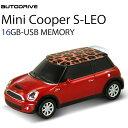 AUTODRIVE オートドライブ16GB MINI COOPER-S RED/LEOPARD USBメモリー 外付けストレージ ミニクーパー あす楽対応
