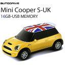 AUTODRIVE オートドライブ16GB MINI COOPER-S YELLOW/UK USBメモリー 外付けストレージ ミニクーパー あす楽対応