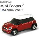 AUTODRIVE オートドライブ16GB MINI COOPER-S RED USBメモリー 外付けストレージ ミニクーパー あす楽対応