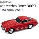 AUTODRIVE オートドライブ16GB MERCEDESBENZ 300SL RED USBメモリー 外付けストレージ メルセデスベンツ あす楽対応