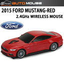 AUTOMOUSE オートマウス 2015 MUSTANG レッド 2015フォードマスタング型ワイヤレスマウス 2.4GHz【あす楽対応】