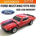 【送料無料】AUTODRIVE オートドライブ8GB フォード マスタング1970 レッド USBメモリー【あす楽対応】