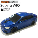 AUTOMOUSE オートマウス SUBARU WRX ブルー スバルWRX型ワイヤレスマウス 2.4GHz 条件付き送料無料 あす楽対応