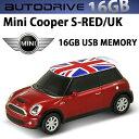 AUTODRIVE オートドライブ16GB MINI COOPER-S RED/UK USBメモリー 外付けストレージ ミニクーパー【あす楽対応】