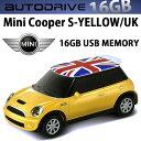AUTODRIVE オートドライブ16GB MINI COOPER-S YELLOW/UK USBメモリー 外付けストレージ ミニクーパー【あす楽対応】