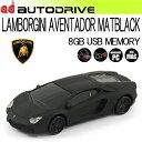 【AUTODRIVE】 オートドライブ AVENTADOR ランボルギーニ アヴェンタドール MATBLACK 8GB USBメモリー フラッシュメモリー 記憶...