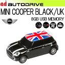 【AUTODRIVE】 オートドライブ MINI COOPER ミニクーパーブラック/UKフラッグ 8GB USBメモリー フラッシュメモリー 記憶媒体 高級車...