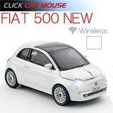 【CLICK CAR MOUSE】フィアット500 NEW クリックカーマウス FIAT500 NEW ホワイト 光学式ワイヤレスマウス 電池式