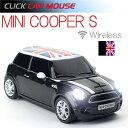 【CLICK CAR MOUSE】ミニクーパーS クリックカーマウス MINI COOPER S アストロブラック 光学式ワイヤレスマウス 電池式 【あす楽対応】