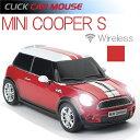 【CLICK CAR MOUSE】ミニクーパーS クリックカーマウス MINI COOPER S チリレッド 光学式ワイヤレスマウス 電池式 【あす楽対応】
