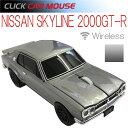 【CLICK CAR MOUSE】クリックカーマウス ハコスカ 2000GT-R シルバー 光学式ワイヤレスマウス 電池式【あす楽対応】