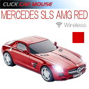 【CLICK CAR MOUSE】MERCEDES SLS AMG サファイアレッド クリックカーマウス メルセデスベンツ 光学式ワイヤレス 電池式【あす楽対応】