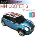【CLICK CAR MOUSE】ミニクーパーS クリックカーマウス MINI COOPER S エレクトリックブルーUK 光学式ワイヤレスマウス 電池式 【あす..