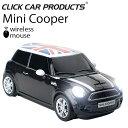 CLICK CAR MOUSE ミニクーパーS クリックカーマウス MINI COOPER S アストロブラック 光学式ワイヤレスマウス 電池式 あす楽対応