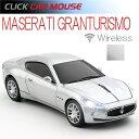 【CLICK CAR MOUSE】マセラティ グランツーリスモ クリックカーマウス MASERATI GRANTURISMO 光学式ワイヤレスマウス 充電池式【あす楽対応】