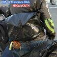 【Kemeko】バイク用 防水メッセンジャーバッグ DRY-X メガマウス登場!15L 【あす楽対応】02P29Aug16