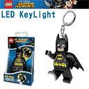 【HOBBY】【LEGO】レゴ BATMAN バットマン キーチェーンLEDライト DCコッミックス スーパーヒーローズ【あす楽対応】