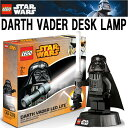【LEGO】レゴ ダース・ベイダー LED デスクランプ スターウォーズ STARWARS LEDライト ダースベーダー【あす楽対応】