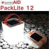 �ڥϥ��ޥ���ȡ�LuminAID ��ߥ��� packlite12 �����顼����LED��� �ѥå��饤��12 �ݡ����֥���ڤ������б���