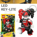 LEGO レゴ バットマン ザムービー ハーレイ・クイン LEDキーライト 【あす楽対応】