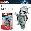 【HOBBY】【LEGO】レゴ キャプテン・ファズマ LEDキーライト STARWARS【あす楽対応】