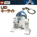 【HOBBY】【LEGO】レゴ STAR WARS スターウォーズ R2-D2 キーチェーンLEDライト キーホルダー【あす楽対応】05P03Dec16