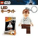 【HOBBY】【LEGO】レゴ STAR WARS スターウォーズ ハンソロ HAN SOLO  キーチェーンLEDライト 【あす楽対応】