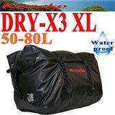 【送料無料】【kemeko】 DRY-X3 ケメコ ドライエックス3 ツーリングバッグ 防水バッグ 50L-80L対応 ドライバッグ 大容量 キャンプ【あす楽対応】