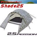 【即納】余裕の2.5人用キャンプツーリングテントキャンツー用に本気で作りました、これがバイク用テントです。