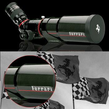 ご予約開始!【フェラーリカーボン望遠鏡60周年記念モデル】Ferrariゼニススター20~60倍率テレスコープ