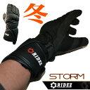 【RIDEZ】バイク用ウインターグローブ雨天対応防寒 ストームBK【STORM】【あす楽対応】