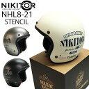 NIKITOR ニキトー NHL8-21 ステンシル ジェッ...
