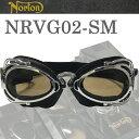 NORTON ノートン バイク用ゴーグル NRVG02 ブラック/スモーク ビンテージ クラシックスタイル【あす楽対応】