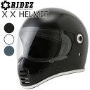 RIDEZ ライズ XXヘルメット ダブルクロス ネオクラシックフルフェイス SG規格 あす楽対応
