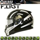 【RIDEZ】ライズ インナーバイザーフルフェイスヘルメットFIRST FR-1ガンメタシルバー【あす楽対応】【smtb-F】【RCP】