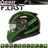 【RIDEZ】ライズ インナーバイザーフルフェイスヘルメットFIRST FR-1グリーン【あす楽対応】【smtb-F】【RCP】